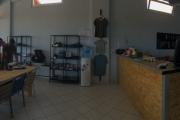 office/ γραφείο